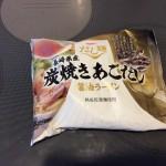 長崎県産炭火焼あごだし醤油ラーメン 袋麺のレベルを凌駕する激うまラーメン